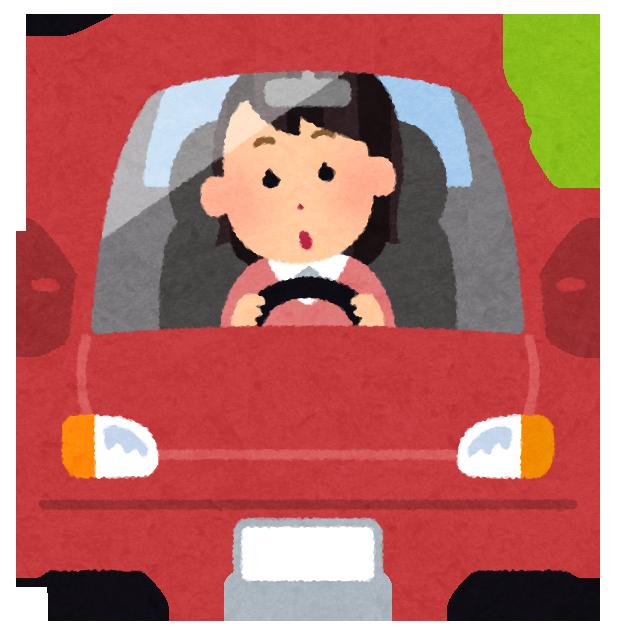 car_woman09_question