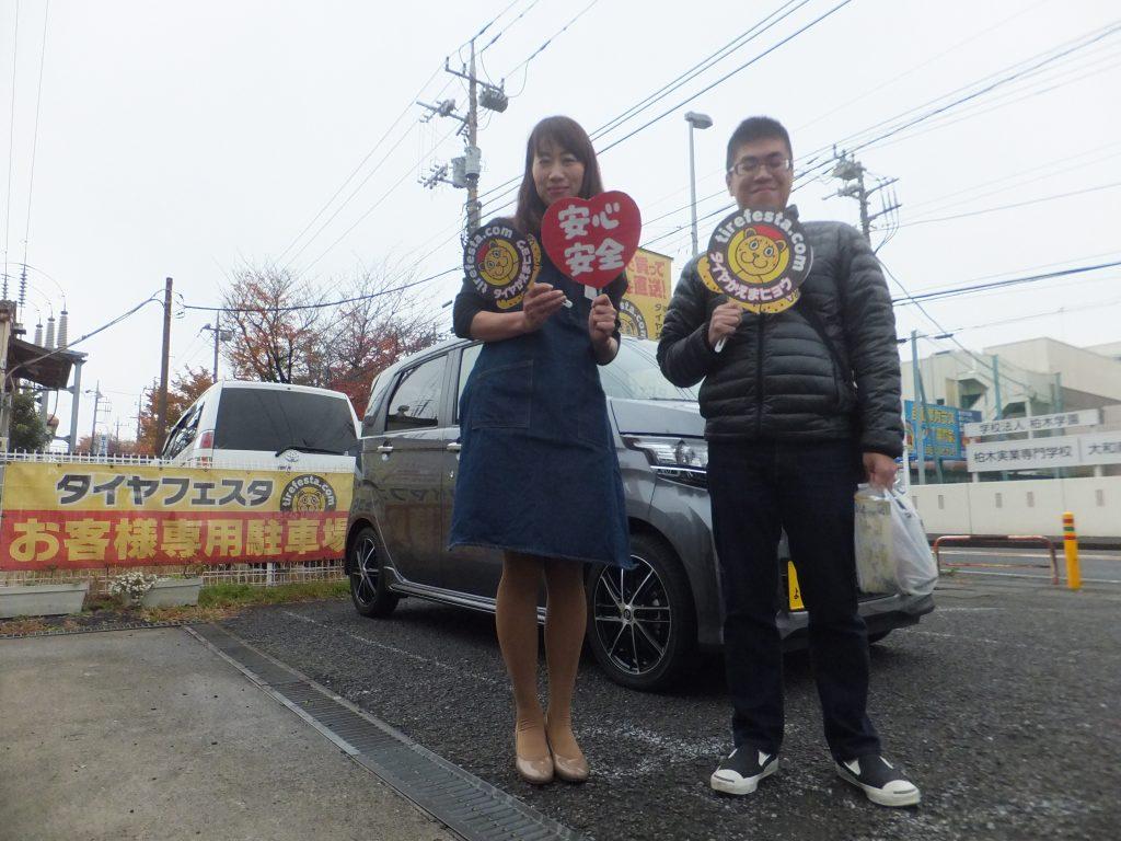 横浜市瀬谷区M様Nワゴンタイヤ交換 約3万円のお得!