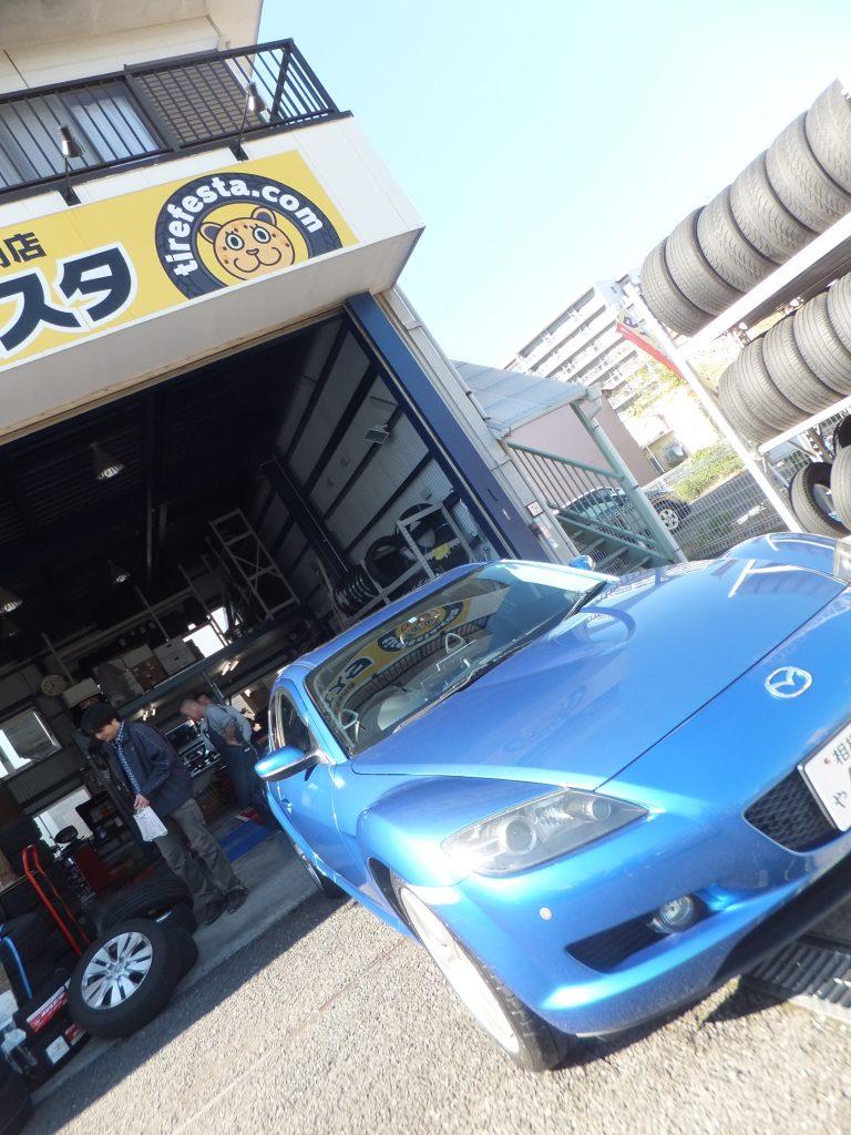 大和市S様RX-8のタイヤ交換 ネット購入で3万円以上の節約!!