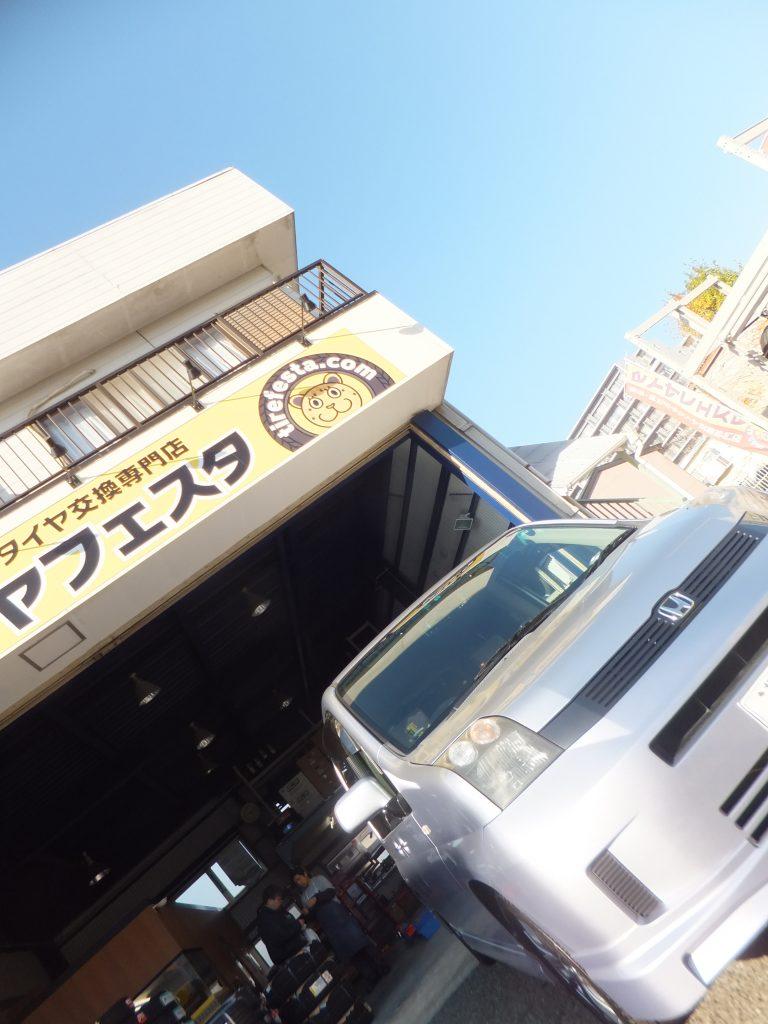 綾瀬市M様ホンダモビリオのタイヤ交換 「ホイール付きで34,800円位!」