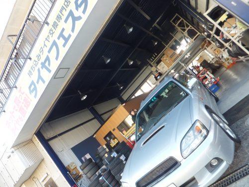 横浜市旭区M様 スバル レガシーのタイヤ交換を承りました。