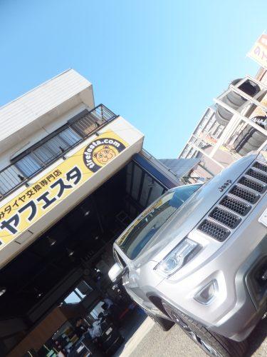 藤沢市M様 ジープ グランドチェロキーのタイヤ交換