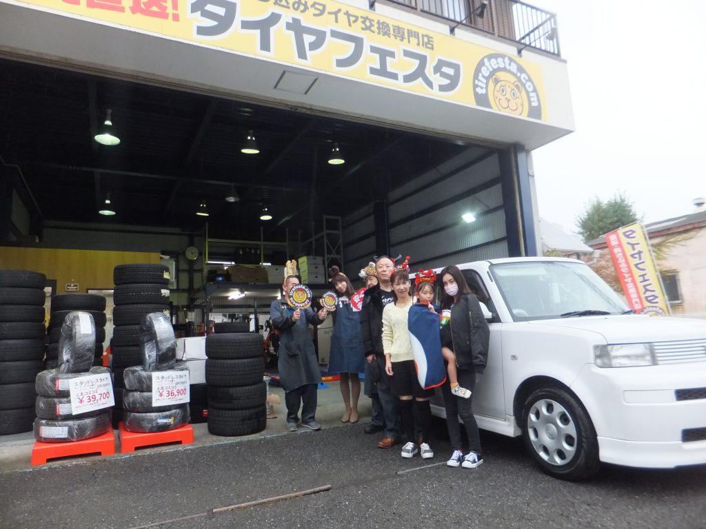 平塚市N様  Bbのタイヤ交換でスタッフとパチリ♪