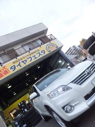 藤沢市H様 トヨタ ヴァンガードのタイヤ交換を承りました。