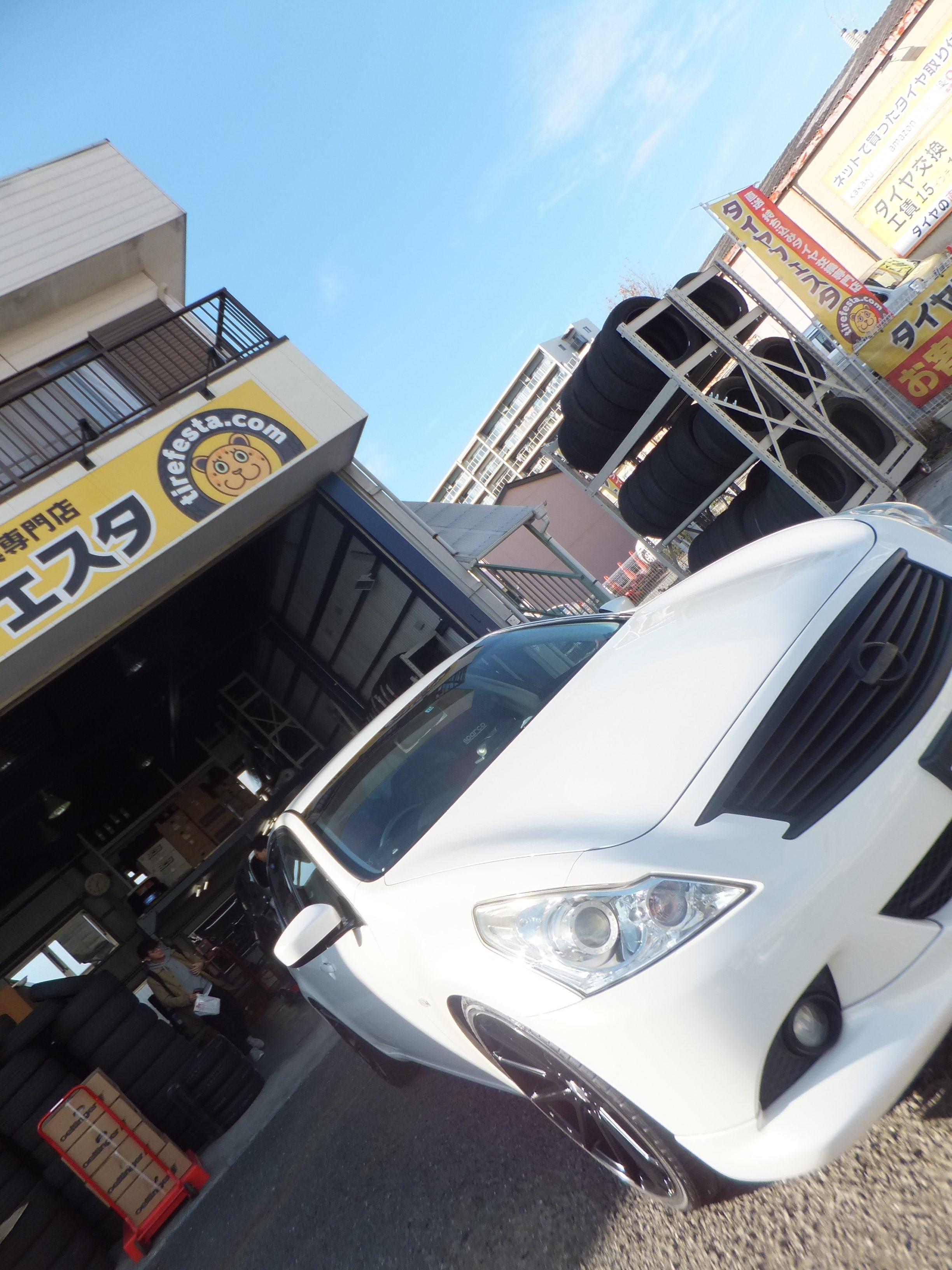 横浜市磯子区T様より日産スカイラインのタイヤ交換を承りました。
