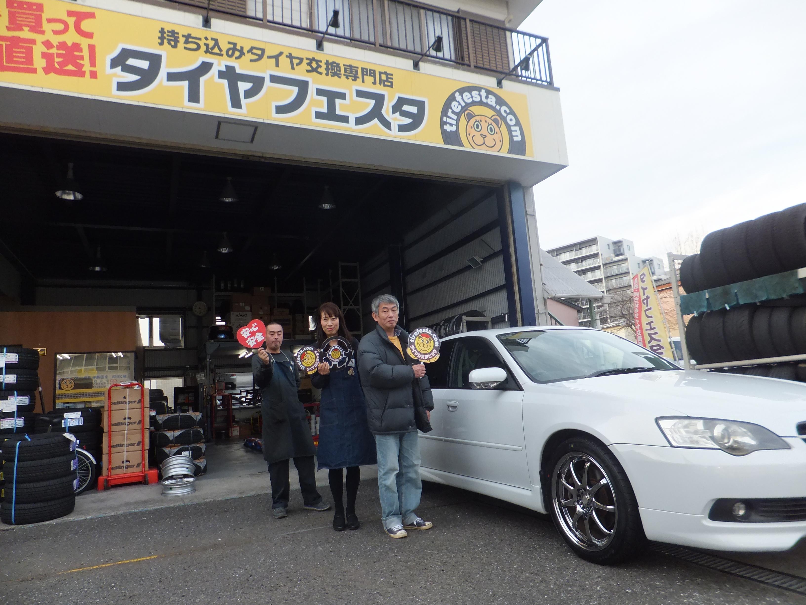 戸塚区K様 スバルレガシー 「ネット購入で約半額!!」スタッフとパチリ♪