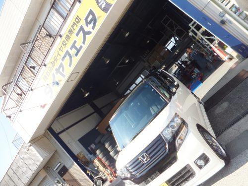 横浜市泉区K様 ホンダN-BOXのタイヤ交換を承りました。