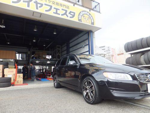 町田市K様 ボルボV70のタイヤ交換を承りました。