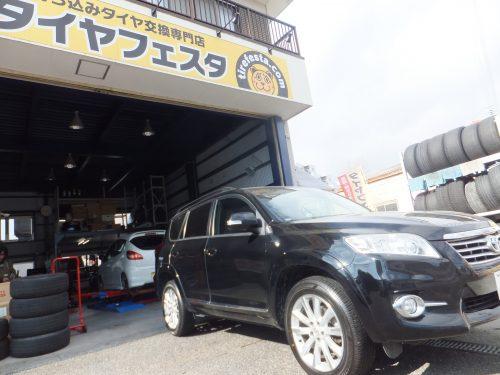 大和市S様 当初の見積り額の半額以上安く交換できた。
