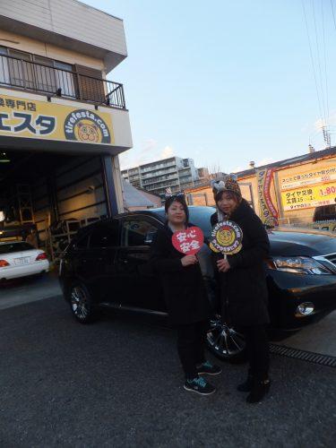 藤沢市K様 レクサスRXのタイヤ交換でお車とパチリ♪