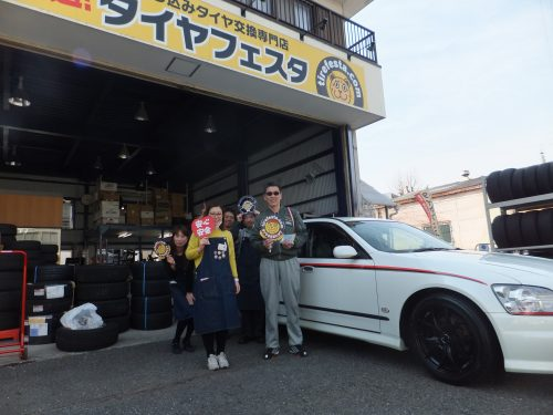 町田市Y様 日産ステージアのタイヤ交換「格安で早い作業!スタッドレスもお願いしたい」
