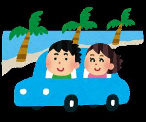 もうすぐGW♪②『安心・快適な長距離ドライブ』の為の注意点