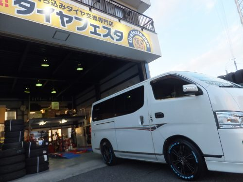 茅ヶ崎市K様 日産NV350キャラバンのタイヤ交換