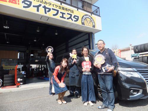 横浜市都筑区S様 エルグランド タイヤ4本交換「格安のタイヤ販売店より3万以上安く交換できた」」