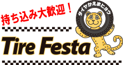 Tire Festa