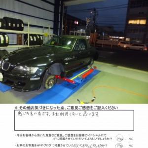 BMW Z3Mロードスターの武蔵村山市S様より、うれしい声をいただきました