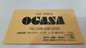 ご協力店様ご紹介 13 カットサロン オガサ 様 理容店|タイヤフェスタ