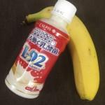 美容と健康*花粉症にはバナナとL-92