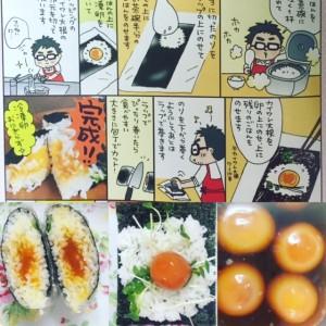 フロントスタッフの日常*冷凍卵でおにぎらず!!