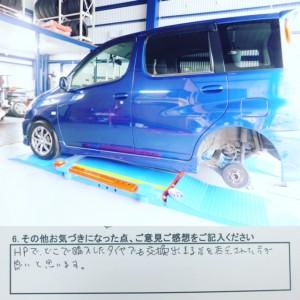 横浜市瀬谷区K様よりトヨタファンカーゴのタイヤ交換を承りました