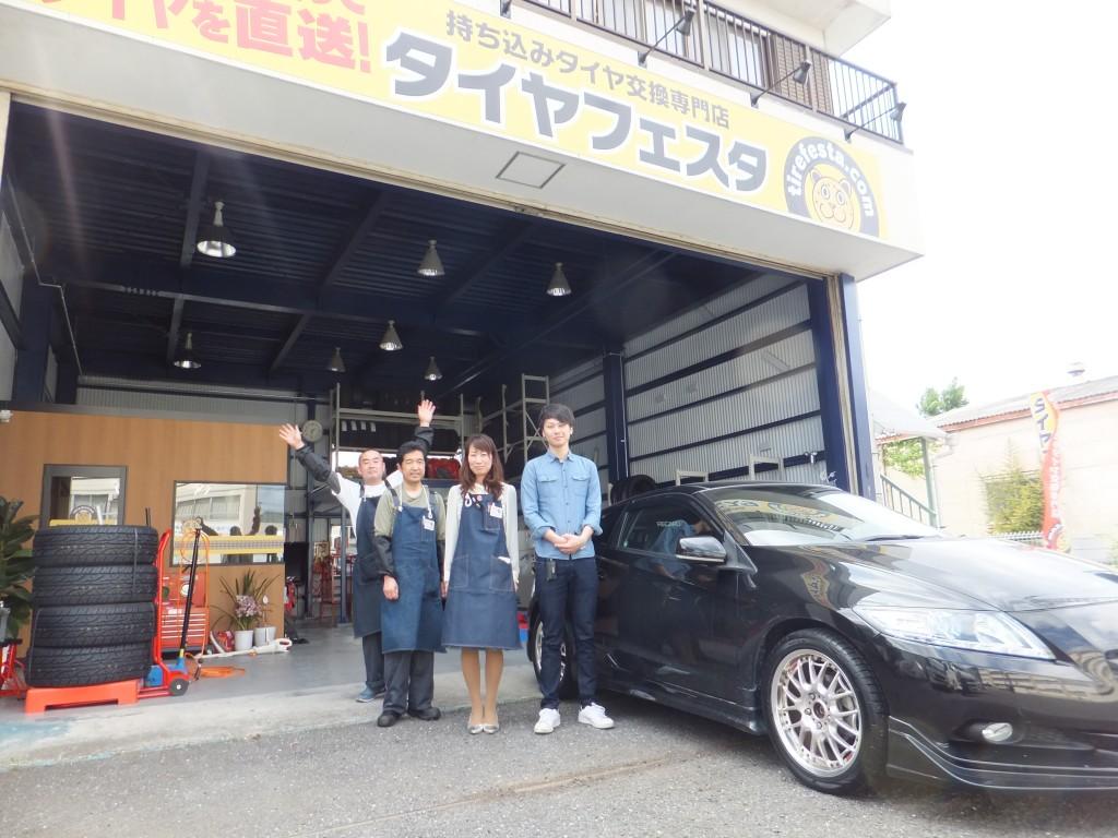 ホンダCR-Zの横浜市瀬谷区T様より、うれしい声をいただきました