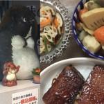 Love 大和 お惣菜のたぬきやさん|タイヤ交換専門店 タイヤフェスタ