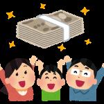 お得な事例*トヨタ ウィッシュ 195/65R15 ダンロップEC203 タイヤ代金&工賃込み ¥38,000