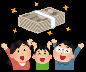 お得な実例*MAZDAアテンザ225/55R17 約25,000円のお得!!