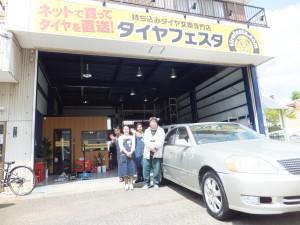 お得な実例*トヨタMARKⅡのタイヤ交換  約半額!!