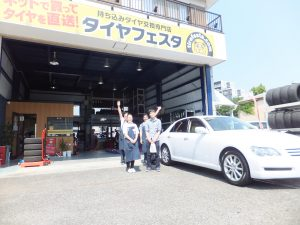 横浜市E様よりトヨタマークXのタイヤ交換を承りました