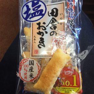 お菓子大好き♡田舎のおかき塩味