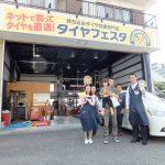 町田市K様 日産フーガ「スタッフの方がとても親切で、雰囲気が良いです。」