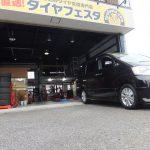 大和市K様より、トヨタ アルファードのタイヤ交換を承りました