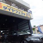 横浜市泉区 K様より、アウディA4の「ホイール付きタイヤ交換」を承りました