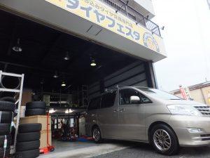 トヨタアルファードの大和市F様より、タイヤ交換を承りました。