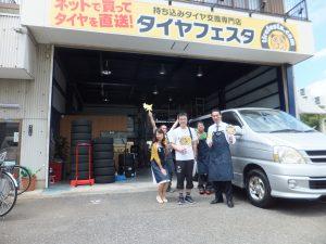 お得な事例*トヨタ ツーリング ハイエース 215/65R15  約3万円のお得!!