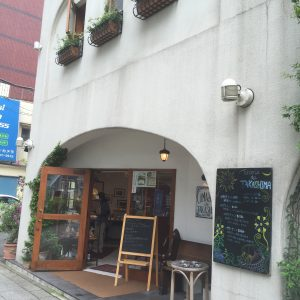LOVE横浜♡da TAKASHIMA