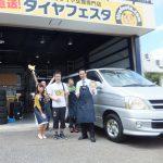 座間市S様 トヨタ ツーリング ハイエース 約3万円のお得でスタッフとパチリ♪