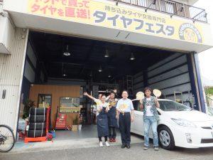トヨタプリウスの東京都世田谷区K様より、タイヤ交換を承りました。