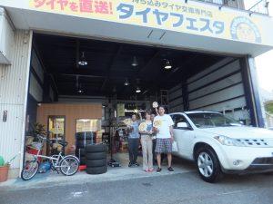 藤沢市 N様 日産 ムラーノ タイヤ交換 | タイヤ交換専門店 タイヤフェスタ