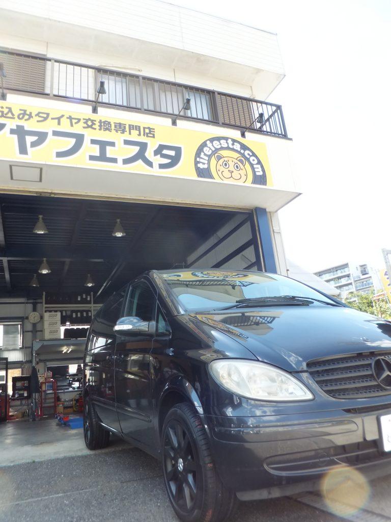 藤沢市 K様 ベンツ ビアノ 「ていねいな電話対応とスタッフさんの笑顔が・・・」