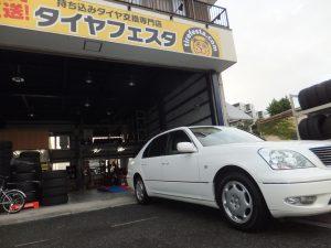 大和市 A様  セルシオ 「感じか良く、短時間で終わりそうなので」 | タイヤフェスタ