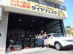 お得な事例*日産ジューク 205/60R16 タイヤ4本で25,000円もお得!!
