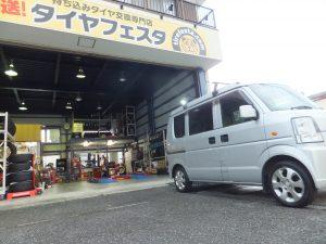 座間市 S様 スズキ エブリィ タイヤ交換 | タイヤ交換専門店 タイヤフェスタ
