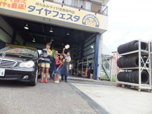 横浜市 泉区 K様 ベンツ C180 タイヤ交換 | タイヤ交換専門店 タイヤフェスタ