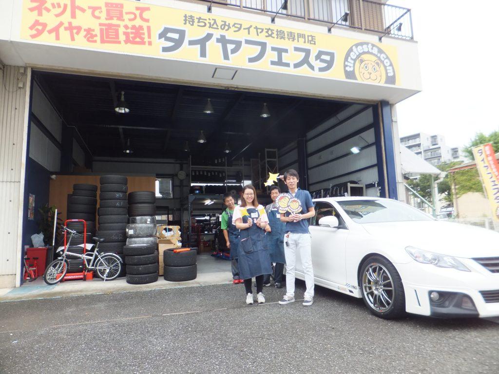 お得な事例*トヨタマークX 245/40R18 タイヤ4本で約半額のお得!!