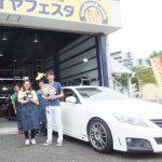 大和市K様 トヨタマークX 「AUTOWAYで半額でタイヤ購入できた!」