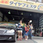 横浜市泉区 K様 ベンツ C180のタイヤ交換でスタッフとパチリ♪
