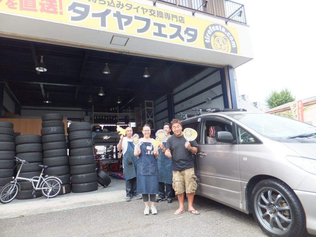 大和市Y様 エスティマ*タイヤフェスタのタイヤショップで約2万7千円のお得!
