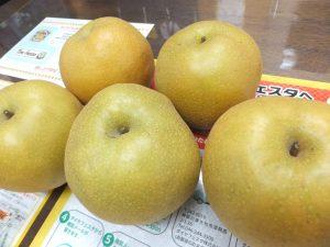 フロントスタッフの日常*お客様から梨をいただきました♥